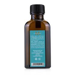 摩洛哥優油 摩洛哥輕優油- Original (適合所有髮質) 50ml/1.7oz
