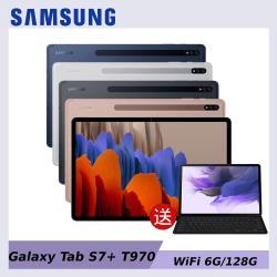 SAMSUNG 三星 Galaxy Tab S7+ WIFI (T970) 12.4吋平板電腦- (6G/128G)