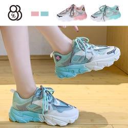 【88%】 4.5cm休閒鞋 韓風網格 圓頭厚底 綁帶運動休閒鞋 老爹鞋