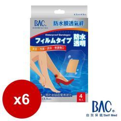 BAC倍爾康 腳後跟超薄防護膜6入組(每盒5x5cmx4入)