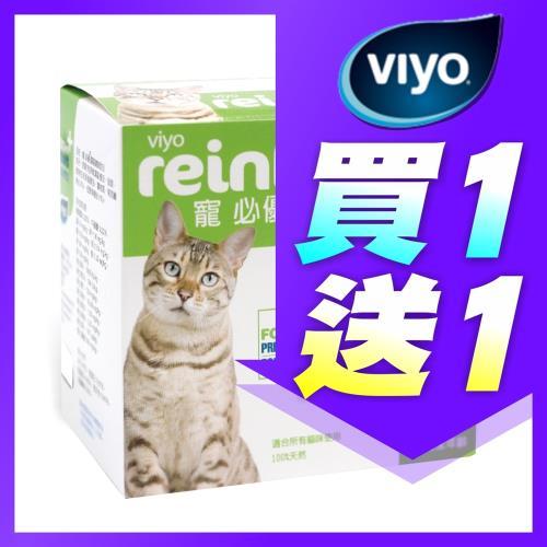 VIYO寵必優-貓貓健康飲品/營養液30mlx7包入