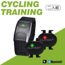 ALATECH藍牙心率帶 自行車雙頻無磁速度踏頻器OB001+SC003x2