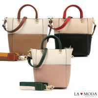 【La Moda】精品氣質滿分撞色拼接2Way大容量肩背手提托特包(共3色)