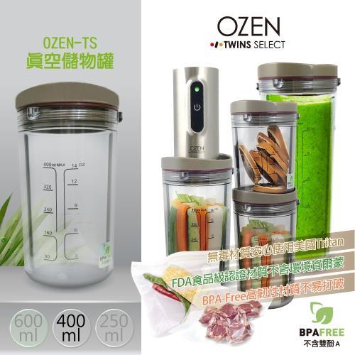 【OZEN-TS】真空Tritan儲物罐400ml(TSB400)