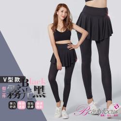 BeautyFocus V型彈力吸排運律褲裙(7520)