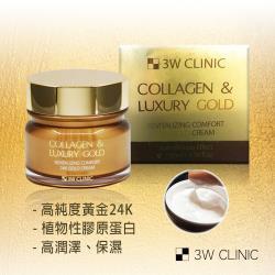 即期品 韓國 3W CLINIC 黃金多元胜肽奢華緊緻霜100ml(24K黃金 胜太 緊緻 撫紋 抗皺 )2021.11