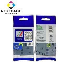 台灣榮工 BROTHER 相容 護貝標籤帶 TZ-551(藍底黑字 24mm) 適用  PT9500PC/ PT9600 標籤機