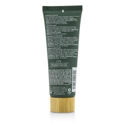 歐緹麗 葡萄籽淨化面膜 淨膚面膜 75ml/2.5oz