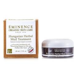 源美肌 匈牙利草本泥漿修復面膜Hungarian Herbal Mud Treatment(油性或問題肌膚) 60ml/2oz