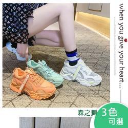 【森之舞】夏季明星款透氣網紗休閒鞋-預購