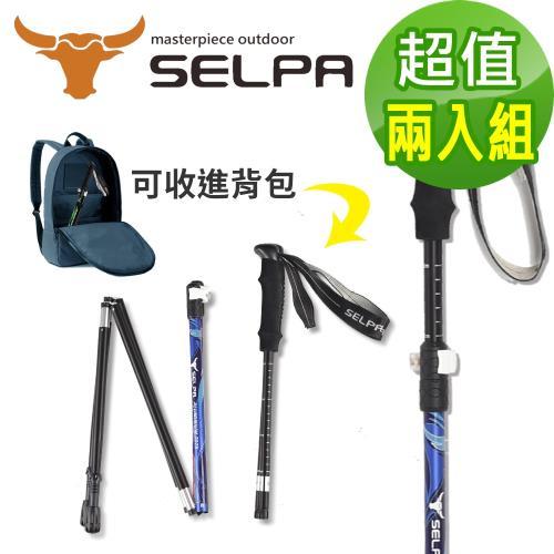 韓國SELPA