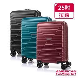AT美國旅行者 25吋 Vardo 4:6開闔PC防盜拉鍊可擴充TSA行李箱(三色可選)