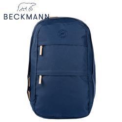 【Beckmann】成人護脊後背包Track 32L - 深藍