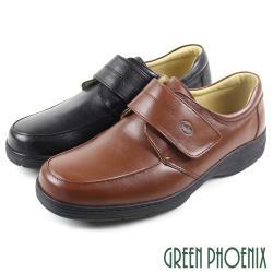 GREEN PHOENIX 極簡素面縫線全真皮沾黏式皮鞋/休閒鞋(男鞋)T63-13087