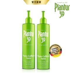 【Plantur39】植物與咖啡因頭髮液 200mlx2 (加贈 頭皮按摩梳)