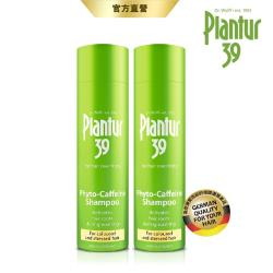 【Plantur39】植物與咖啡因洗髮露 染燙受損髮 250mlx2 (加贈 頭皮按摩梳)