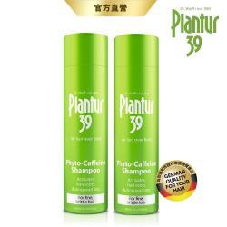 【Plantur39】植物與咖啡因洗髮露 細軟脆弱髮 250mlx2 (加贈 頭皮按摩梳)
