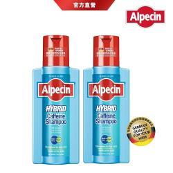 【Alpecin】雙動力咖啡因洗髮露250mlx2  (加贈 頭皮按摩梳)