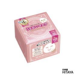 日本KOSE 光映透公主肌水潤面膜46枚入/一盒