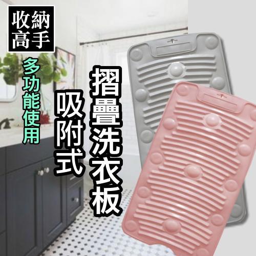 Mark-market 多功能可折疊軟性洗衣板(2入)
