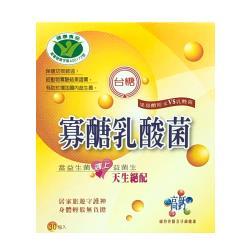 台糖 寡醣乳酸菌x24盒組(好禮加碼贈)