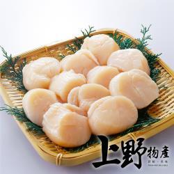 (烤肉任選899出貨)【上野物產】烤肉用 日本北海道3S生食級干貝(1000g±10%/盒) x1盒