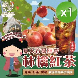 麗紳和春堂 林檎紅茶三角立體茶包-10g/包x6包-1入組