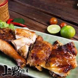(烤肉任選899出貨)【上野物產】烤肉用 去骨帶皮嫩雞腿排 香草口味 (116g±10%/片)x1片