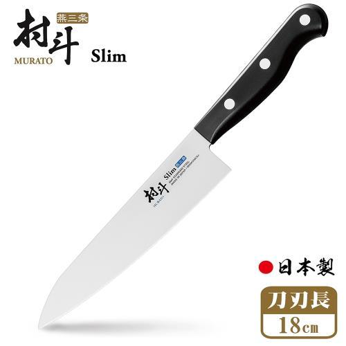 【日本下村工業Shimomura】燕三条村斗Slim 系列牛刀18cm