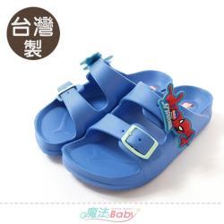魔法Baby 男童鞋 台灣製蜘蛛人動漫授權正版輕量美型拖鞋~sa09026