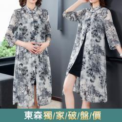 【K.W.韓國】 (現貨)美型百搭印花外套