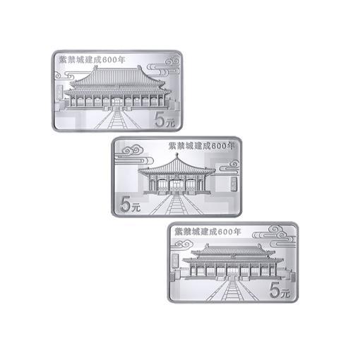 【台灣大洋金幣】2020