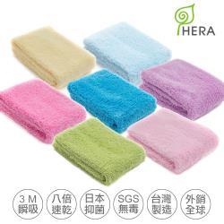HERA 3M專利瞬吸快乾抗菌超柔纖-運動毛巾(7色選)