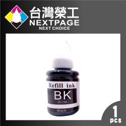 台灣榮工 For G系列專用 Dye Ink 黑色可填充染料墨水瓶/135ml  適用 CANON 印表機