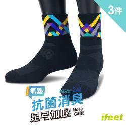 【ifeet】(8306)抗菌科技超厚底運動襪超大尺寸26-28CM(3雙入)