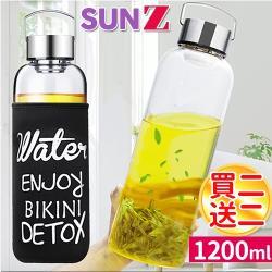 SUNZ-升級版高級可提式高耐熱泡茶玻璃杯水杯1200ml(超值買二送二)