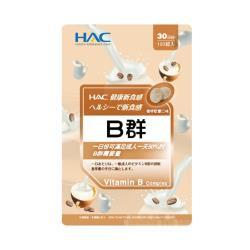 【永信HAC】綜合B群口含錠(120錠一袋)