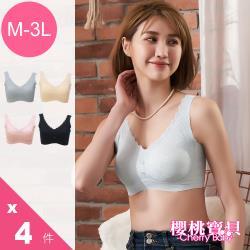 Cherry baby 加大尺碼(M-3L)輕量無壓機能背心型美胸蕾絲內衣-4件組