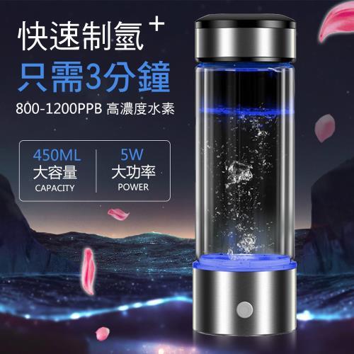 CS22 便攜型富氫水素水玻璃杯-450ml水素杯