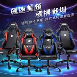 【TSUNAMI】MAX訂製高密度寬厚工學電競賽車椅(二色任選)