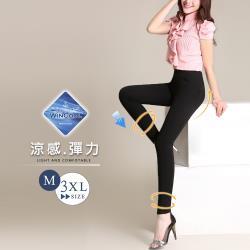 振興優惠↘【GF 快時尚】升級版完美比例涼感彈力顯瘦褲-黑(M-3XL)