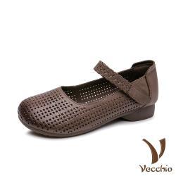 【Vecchio】真皮頭層牛皮縷空編織魔鬼粘造型低跟娃娃鞋 咖