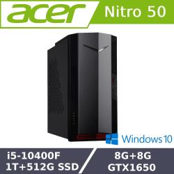 Acer宏碁 N50-610 電競桌上型電腦 i5-10400F/16G/1T+PCIe 512G SSD/GTX1650 4G/500W/W10