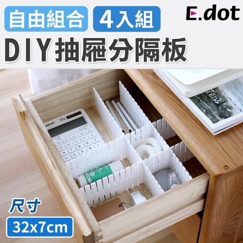 E.dot DIY可剪裁桌上收納抽屜分隔板(4入組)