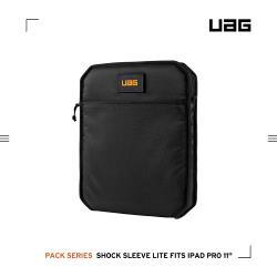 UAG iPad Pro 11吋(2020)耐衝擊保護套Lite-黑