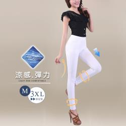 【GF 快時尚】升級版完美比例涼感彈力顯瘦褲-白(M-3XL)