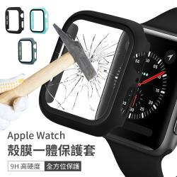 【A-MORE】Apple Watch 殼膜一體保護套 40mm/42mm/44mm