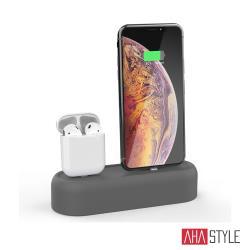 AHAStyle AirPods iPhone 二合一矽膠充電集線底座
