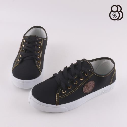 【88%(男鞋24.5-28CM)