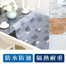 【MY LIFE 漫遊生活】軟玻璃防油水立體壓花桌墊(防水 餐桌 餐廳)